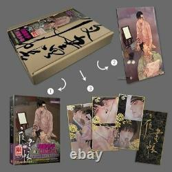 Painter of the Night Comic Book by Byeonduck Korean BL Limited Edition Volume 2