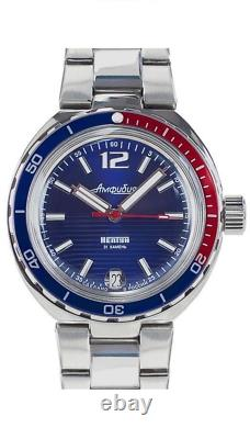 Vostok Amphibia 960759 Neptune Watch Military Russian Diver New